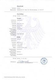 Deutsche Eheurkunde (Hochformat A4)